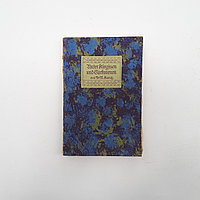 Среди Киргизов и Туркменов на Мангышлаке. Редкое прижизненное издание. Автор: Р. Карутц Лейпциг, Германия