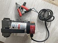 Насосы 12V для перекачки топлива