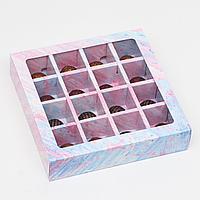 """Коробка для конфет, 16 шт, """"POP ART клубничка"""", 17,7 х 17,7 х 38 см"""