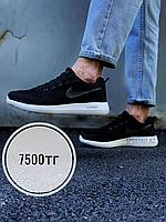 Кроссовки Nike чер сер под надпись