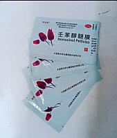 Противозачаточные салфетки китайский