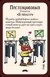 Настольная игра Манчкин Хипстеры, фото 9