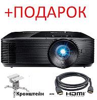 Проектор Optoma S336+подарок