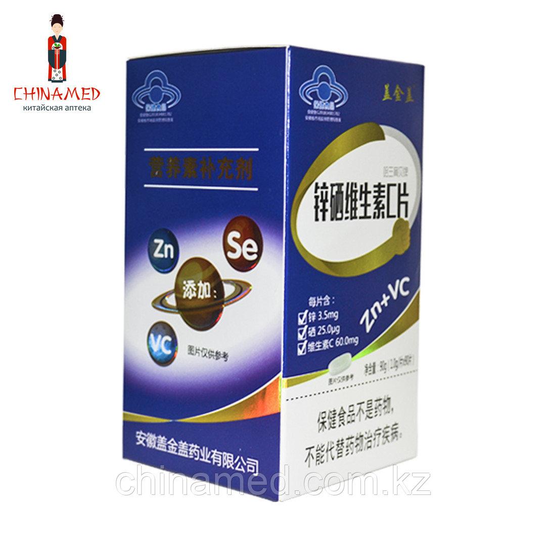 Комплекс витаминов для иммунитета (цинк, селен, C)