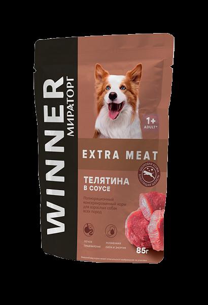 Winner Влажный корм для собак, телятина в соусе