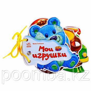 Книга Отгадай-ка: Мои игрушки Ranok