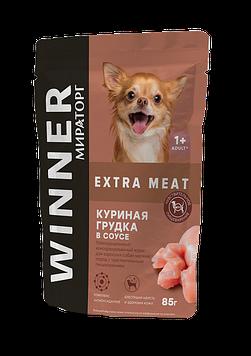 Winner Влажный корм для мини собак, куриная грудка в соусе