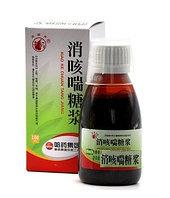 Сироп от кашля с экстрактом рододендрона СЯОКЭЦЮАНЬ (XIAO KE CHUAN TANG JIANG), 100мл