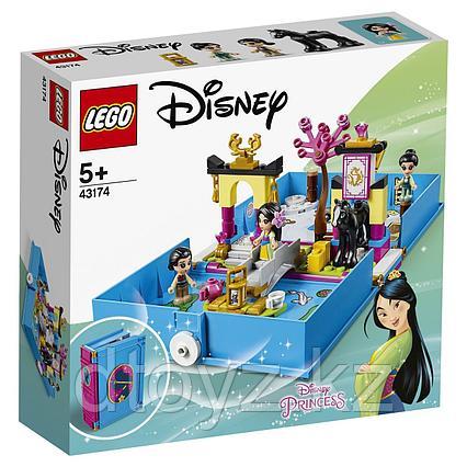 Lego Disney Princess Книга приключений Мулан 43174