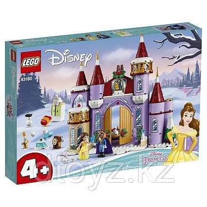 Lego Disney Princess Зимний праздник в замке Белль 43180