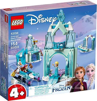 Lego Disney Princess Зимняя сказка Анны и Эльзы 43194