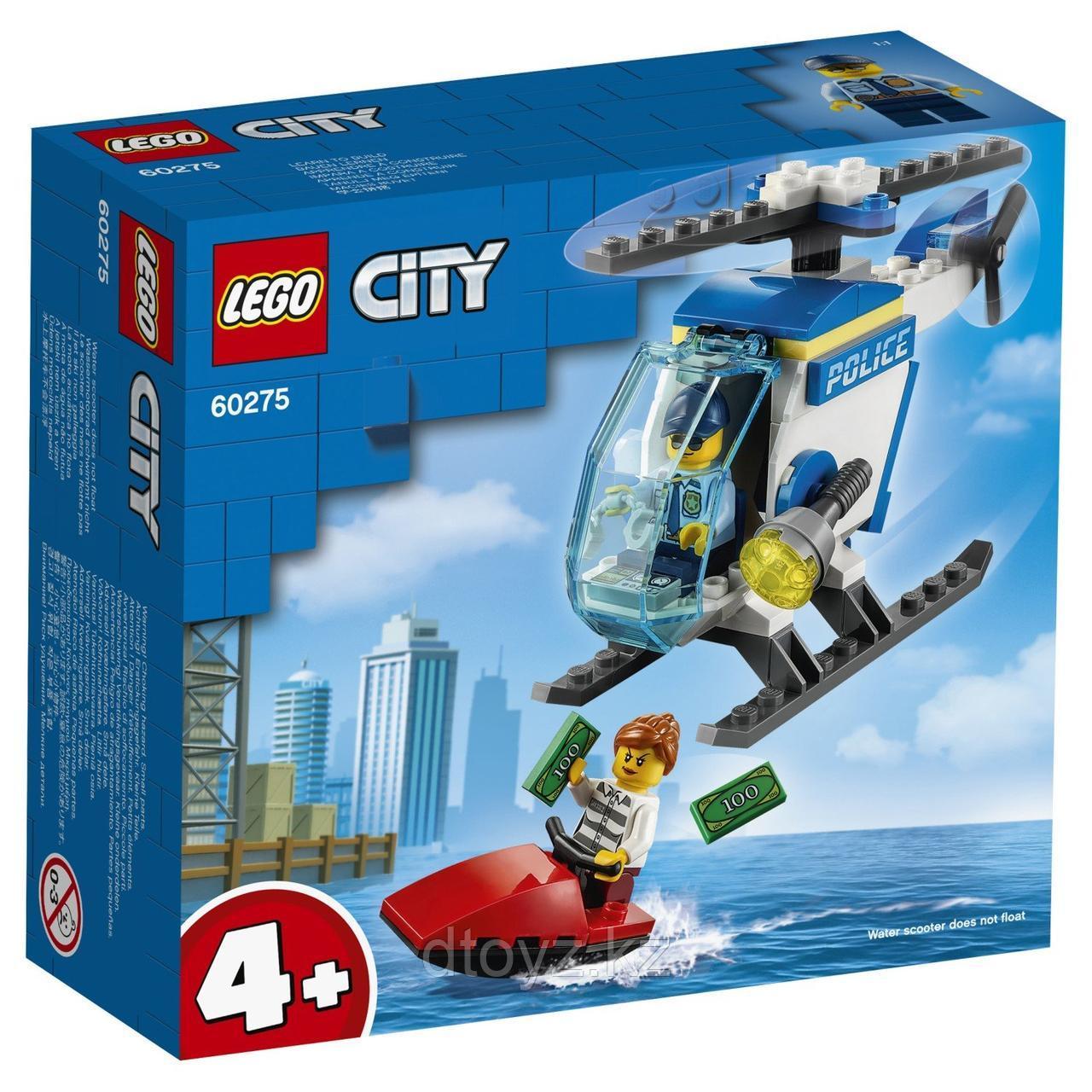 Lego City Полицейский вертолёт 60275