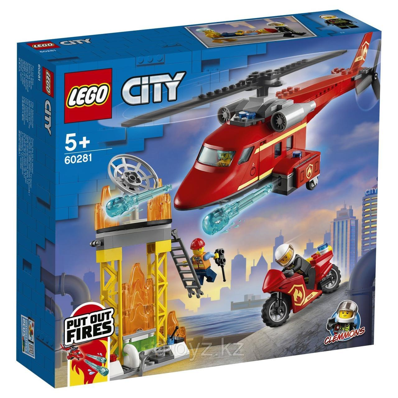 Lego City Спасательный пожарный вертолёт 60281