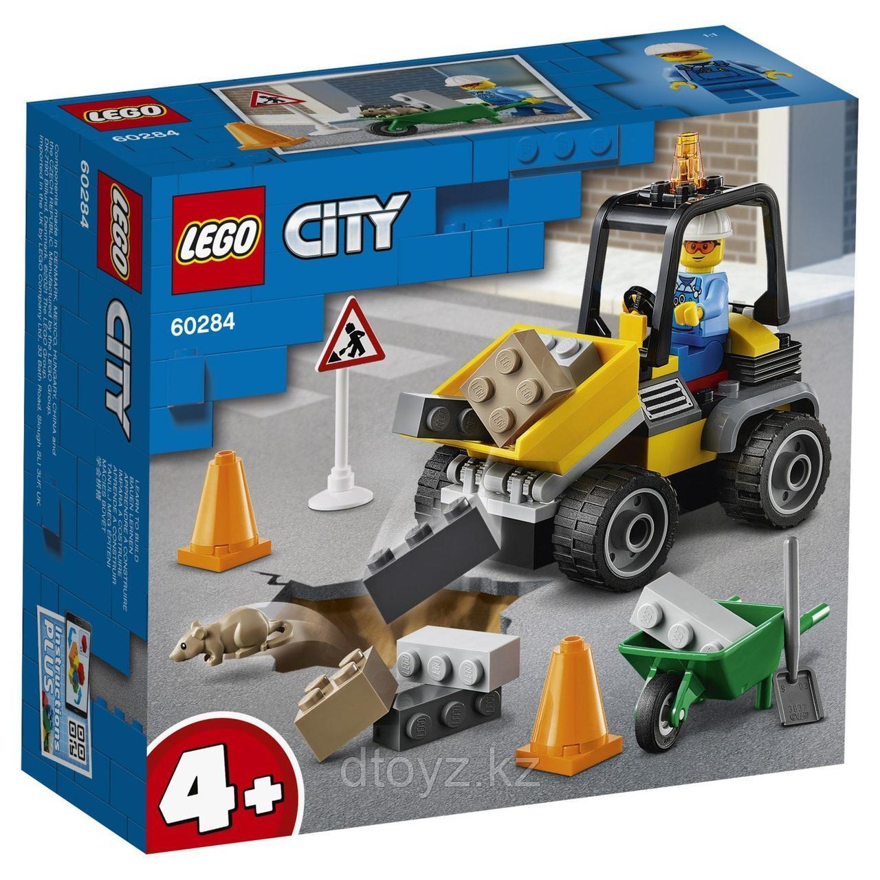 Lego City Great Vehicles Автомобиль для дорожных работ 60284