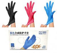 Перчатки нитровинил, неопудренные (UN) черный S размер, 100 шт