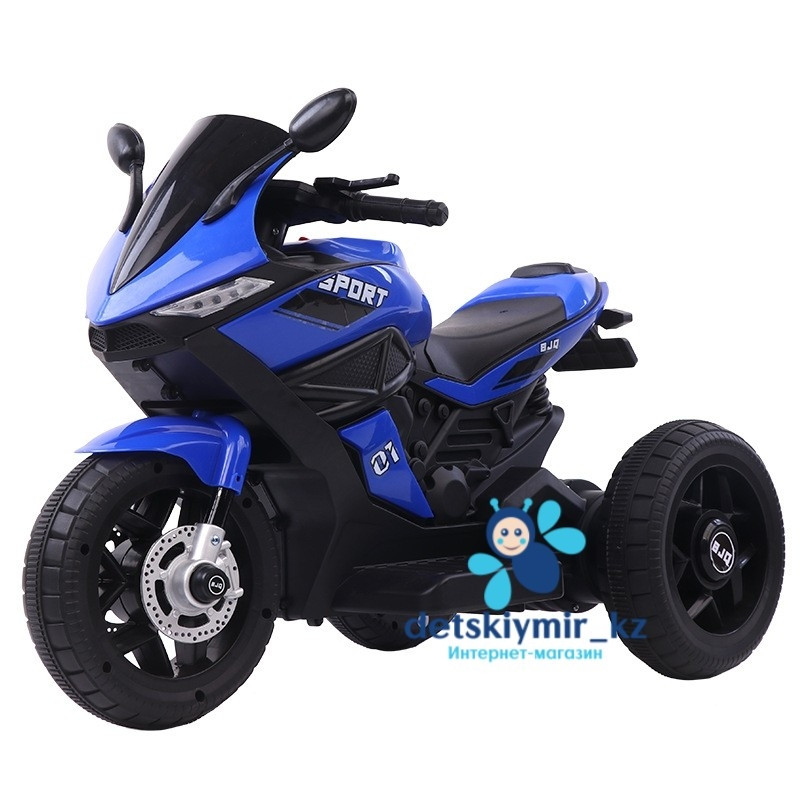 Детский мотоцикл  R8