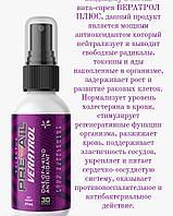 Спрей VERATROL PLUS от valentus, alivemax