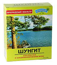 Активатор воды шунгит Целитель 500 гр (для очистки воды)