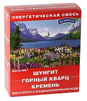 Активатор воды Энергетическая природная смесь 3-х минералов 380 г (шунгит, горный кварц, кремень)