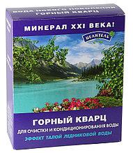 Горный кварц (натуральный камень) Природный Целитель 500 г