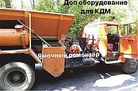 Дорожный ремонтер навесной для КДМ с пескоразбрасывающим оборудованием (патчер)