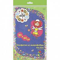 Салфетка ELFE для пола, 50*60 см, микрофибра, фиолетовая 92331 ( 14524)