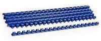 Пружины для переплета 8 мм, пластик, на 45 листов, 100 шт/уп, синие 38239