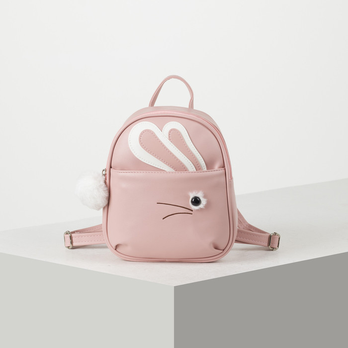 Рюкзак молодёжный, цвет розовый