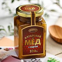 Мёд алтайский с пергой, 330 г