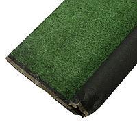 Газон искусственный, ворс 10 мм, 2 × 3 м, тёмно-зелёный