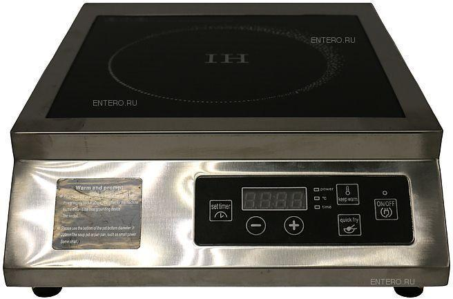 Плита индукционная GRC H35G-P3X