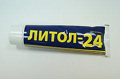 СМАЗКА ЛИТОЛ 250гр