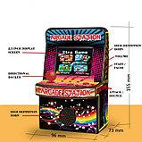 CASINO Arcade Station, портативная ручная игровая ретро-консоль. Артикул 6130., фото 6
