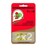 Инсектицид Фуфанон-Нова (от насекомых вредителей), 2*2мл