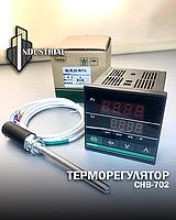 Терморегулятор (CHB702)