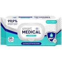 Салфетки влажные Salfeti Medical, 50шт, дезинфицирующие, с пластиковым клапаном
