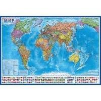 Карта мира 1:14,0 млн полит. 175*250 см