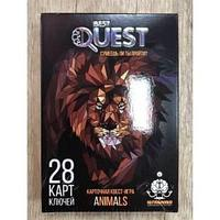 "Карточная игра ""BEST QUEST ANIMALS"""