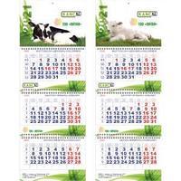 Календарь квартальный, настенный на 2021 год.KANC.KZ