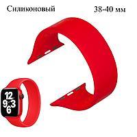 Ремешок силиконовый для смарт часов 38-40 мм сплошной красный
