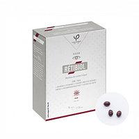 Ретибиол витаминный комплекс для здоровья глаз