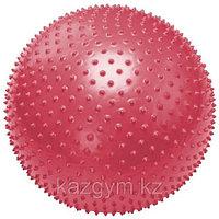 Фитбол, мяч для фитнеса массажный с насосом (d85см)
