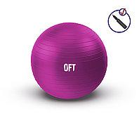 Гимнастический мяч 55 см фуксия с насосом (FT-GBR-55FX)