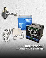 Контроллер температуры и влажности