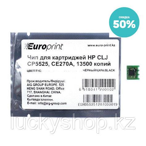 Чип Europrint HP CE270A, фото 2