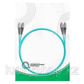 Патч Корд Оптоволоконный FC/UPC-FC/UPC MM OM3 50/125 Duplex 3.0мм 1 м, фото 2
