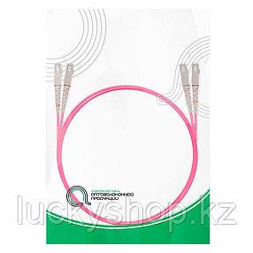 Патч Корд Оптоволоконный SC/UPC-SC/UPC MM OM4 50/125 Duplex 3.0мм 1 м, фото 2