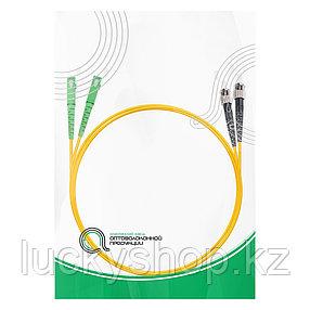 Патч Корд Оптоволоконный SC/APC-ST/UPC SM 9/125 Duplex 3.0мм 1 м, фото 2