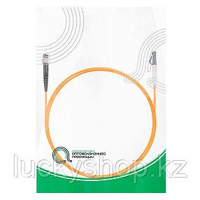 Патч Корд Оптоволоконный LC/UPC-ST/UPC MM OM2 50/125 Simplex 3.0мм 1 м, фото 2