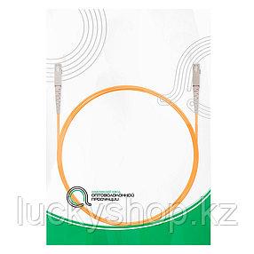Патч Корд Оптоволоконный SC/UPC-SC/UPC MM OM2 50/125 Simplex 3.0мм 1 м, фото 2